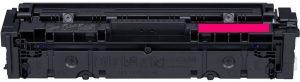 Canon CRG045H/1244C002AA/ Magenta kompatibilný toner 2200 strán A4 pri 5% pokrytí HP Color LaserJet Pro M 250 Series, Pro M 252 dw, Pro M 252 n, Pro M 270 Series