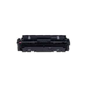 Canon CRG046HM1252C002Magenta,5000 strán kompatibilný toner